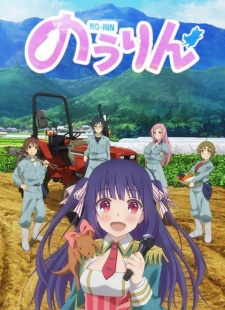 Nourin Batch Subtitle Indonesia