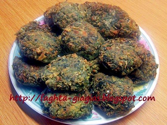 Χορτοκεφτέδες με φέτα ή νηστίσιμοι