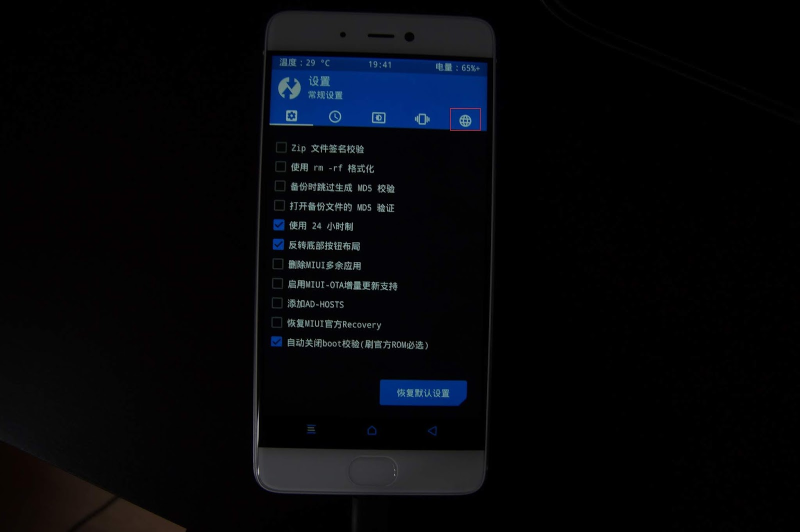 √ Instructions: Install TWRP & Xiaomi ROM on Xiaomi