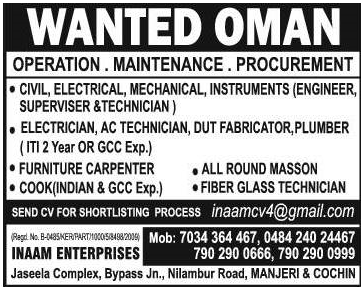 Operation, Maintenance Jobs for Oman - AMERICAN WORKERS LOOKING FOR JOBS
