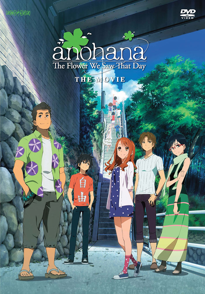 Anohana: The Flower We Saw That Day The Movie (2013) Subtitle Indonesia