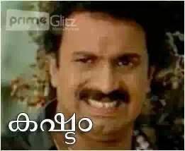 MALAYALAM DIALOGUE IMAGES FOR FACEBOOK : Malayalam funny ...