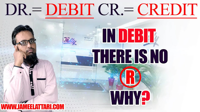 Cr is written for credit but why is it Dr for debit  क्रेडिट के लिए Cr लिखा जाता है लेकिन डेबिट के लिए Dr क्यों लिखा जाता है