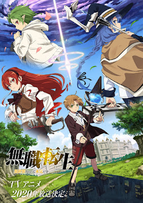 Manga: Mostrado primer trailer e imágen promocional del anime Mushoku Tensei -Isekai Ittara Honki Dasu-