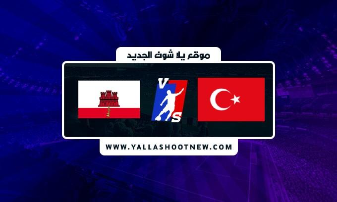 نتيجة مباراة تركيا وجبل طارق اليوم في تصفيات كأس العالم