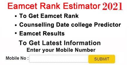 TS EAMCET 2021 Rank Predictor