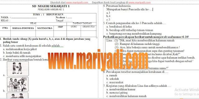 Soal Ulangan Harian Kelas 2 Tema 4 Subtema 2 Lengkap Kunci Jawaban
