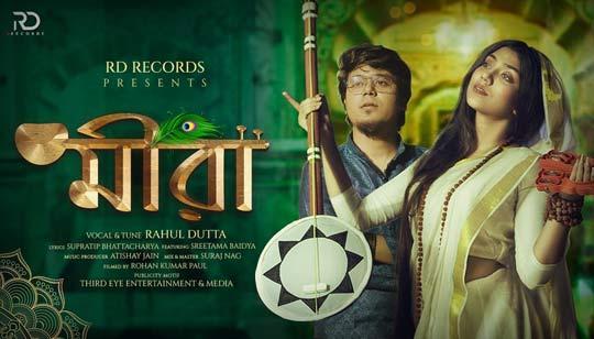 Meera Lyrics by Rahul Dutta And Sreetama Baidya