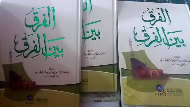 khilafah dalam al farqu bainal firaq