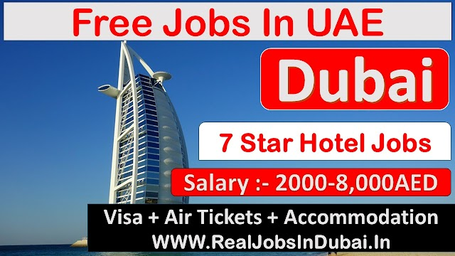 Burj Al Arab Hotel Jobs In Dubai  UAE 2021