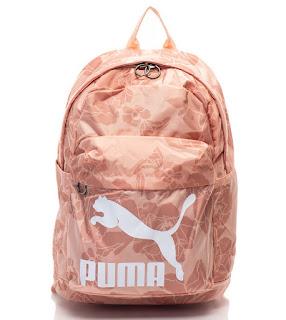 Puma - Раница с лого