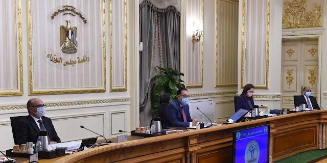 """مجلس الوزراء يوافق على خطة التنمية المستدامة 2021/2022  والإلتزام بتنفيذ تكليفات ومبادرات القيادة السياسية لتوفير """"حياة كريمة"""" للمواطن المصري"""