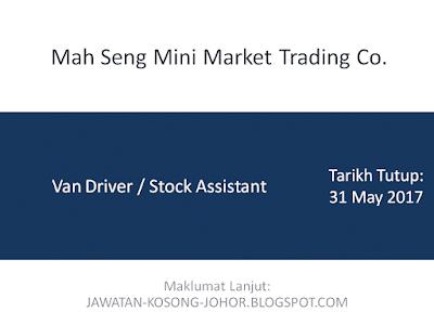 Jawatan Kosong Di Mah Seng Mini Market Trading Co.