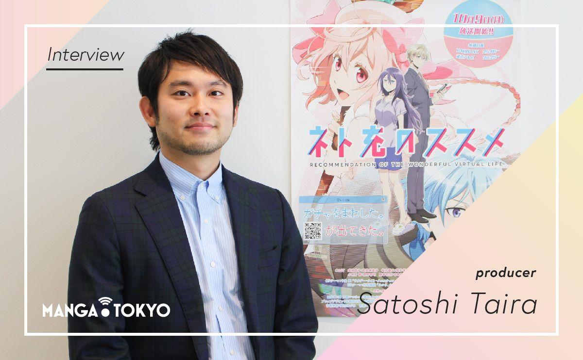 Entrevista com Satoshi Taira, produtor de Net-juu no Susume
