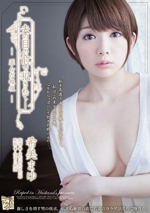 Tên thợ sửa bồn cầu và cô vợ Nozomi Mayu xinh đẹp ADN-103 Nozomi Mayu