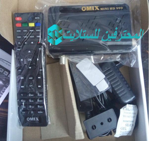 فلاشة اصلية اوماكس 8 ميجا OMIX MINI HD 999