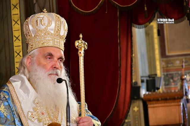 """Αργολίδος Νεκτάριος: """"Το κερί λιώνει για να φωτίσει τους άλλους"""""""