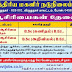 TN Government Aided School Sathriya Girls Middle School Recruitment for BT Assistant in Maths and Science Vacancies