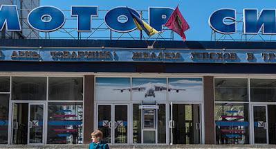 """Зеленский заблокировал продажу компании """"Мотор Сич"""""""