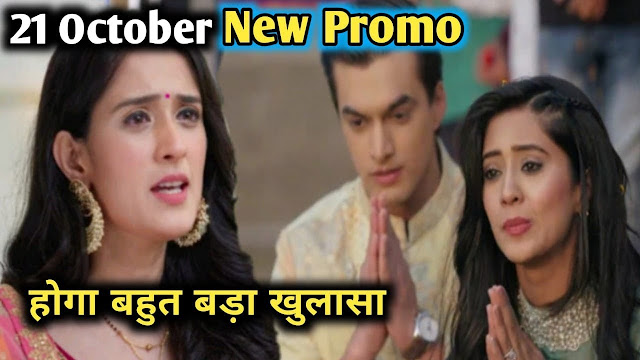 High Voltage Drama : Naira Vedika's bitter confrontation over mystery man in Yeh Rishta Kya Kehlata Hai