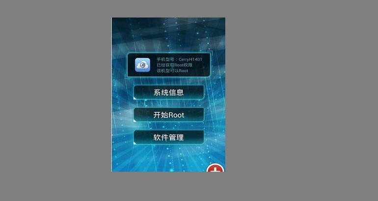 Cómo Rootear tu dispositivo Android con Root Master sin