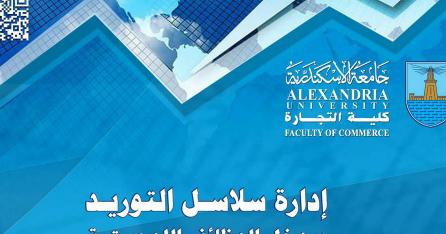 كتاب الهندسة المالية pdf