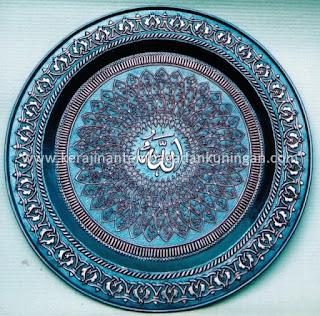 Kerajinan Kaligrafi Islam Allah Muhammad Tembaga Kuningan