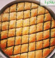 أكثر الأكلات العربية التي أحبها الغرب