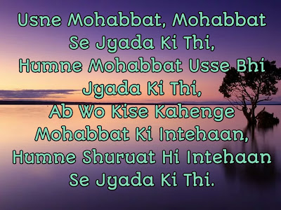 best shayari quotes