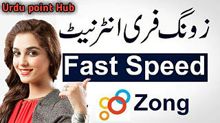 Zong free internet tricks for android