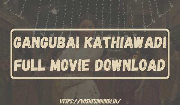 Gangubai Kathiawadi Full Movie Download