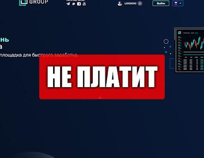 Скриншоты выплат с хайпа dc-group.biz
