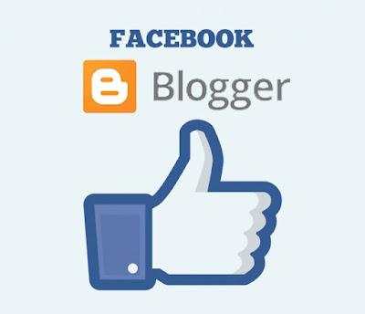 كيفية اضافة صندوق صفحة الفيس بوك فى بلوجر