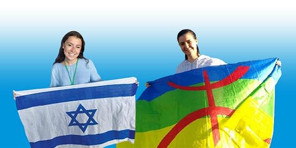 جمعية الصداقة الامازيغية اليهودية