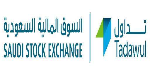 تطبيق تداول برنامج تداول أفضل برنامج تداول الأسهم السعودية أفضل تطبيق تداول أفضل برامج التداول بالاسهم الأسهم السعودية بورصة الأسهم السعودية