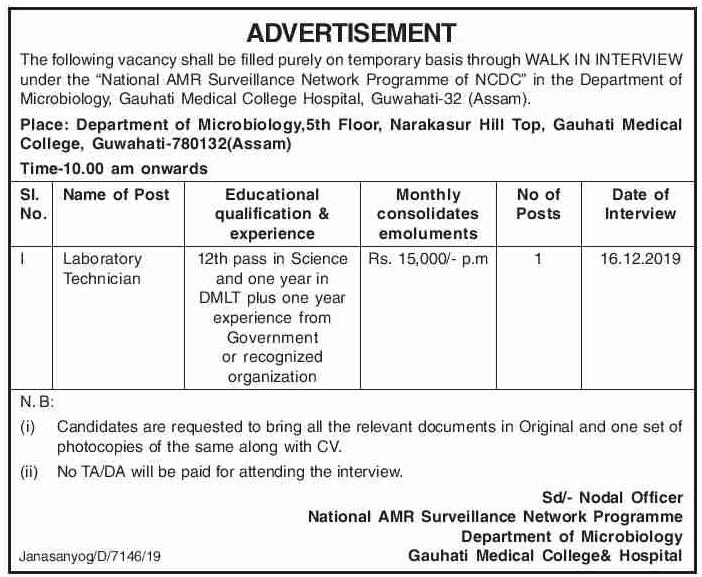 GMCH Recruitment 2019: Laboratory Technician under NCDC [Walk-in-interview]