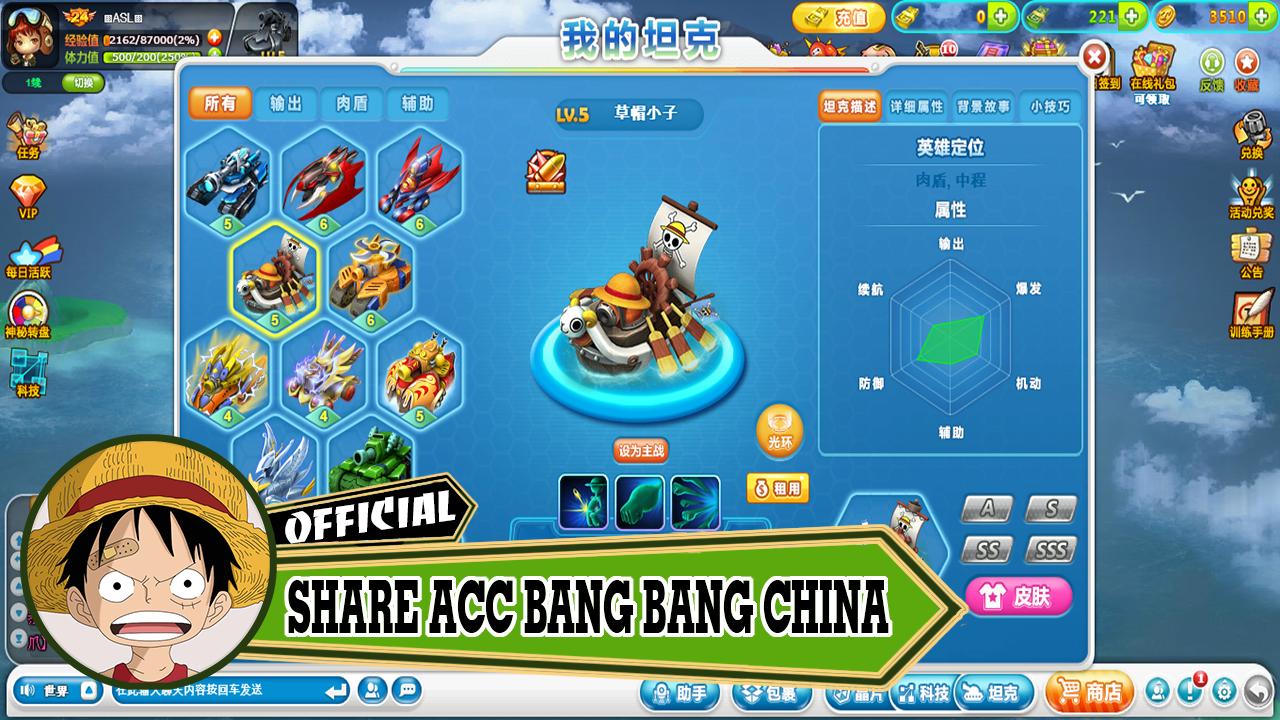 Chia sẻ tài khoản game Bang Bang 4399.com của trung quốc cho mọi người cùng  chơi nhưng đừng đổi mật khẩu nhá.