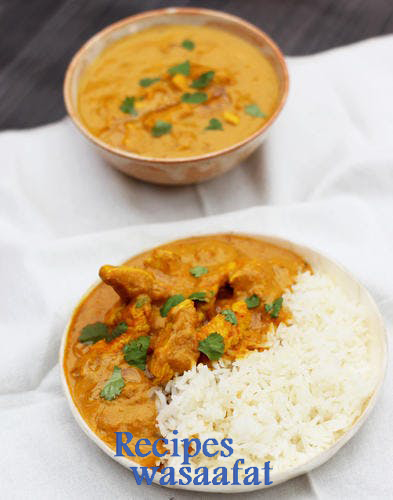 Chicken-curry-Easy recipe