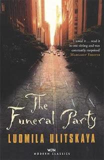 حفلة الجنازة The Funeral Party ليودميلا التيسكافا Lyudmila Ulitskaya