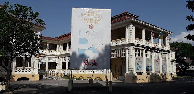 Muzium Pulau Pinang