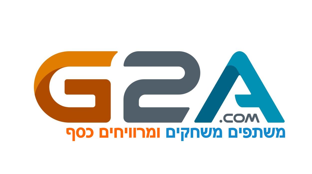 G2A - משתפים משחקים ומרוויחים כסף! | כסף באינטרנט