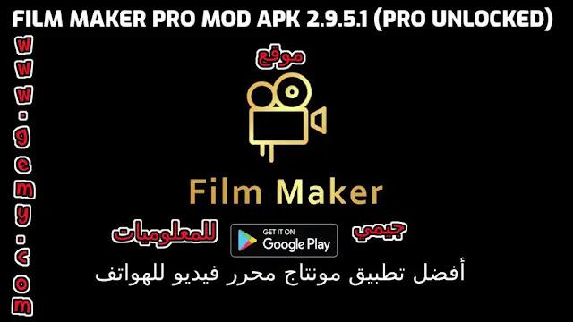 Film Maker Pro MOD APK 2.9.5.1 (Pro Unlocked)
