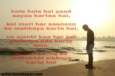 Top Sad Shayari