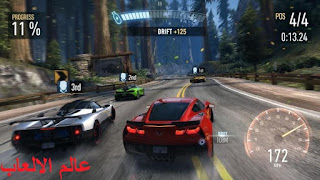 Need for Speed No Limits اخر اصدار