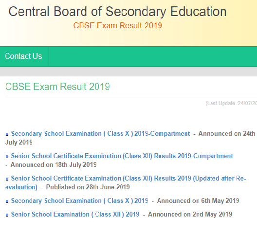 CBSE 10th Compartmental Results Declared
