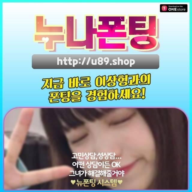 서울시강서빔프로젝터대여