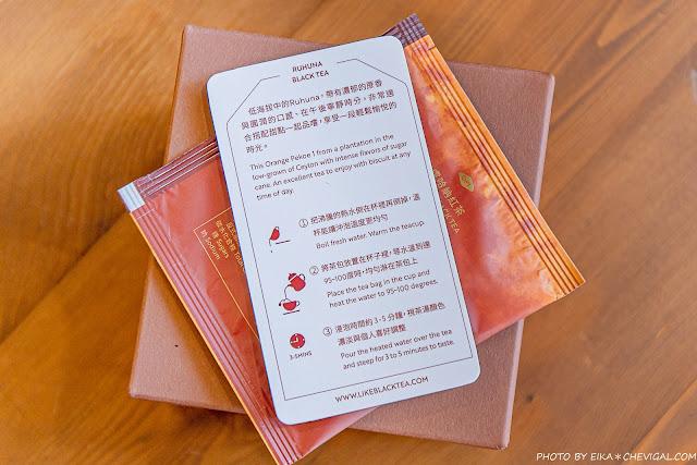 MG 9534 - 熱血採訪│璽藏紅茶專門,頂級紅茶現在只要20元就能喝得到!還有飲料界的提拉米蘇超驚豔~