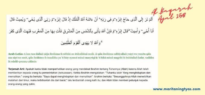 al Quran surat al baqarah ayat 258
