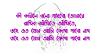 Ki Korile Bolo Paibo Tomare Lyrics (কী করিলে বলো পাইবো তোমারে) | Rabindranath Tagore | Borno Chakroborty