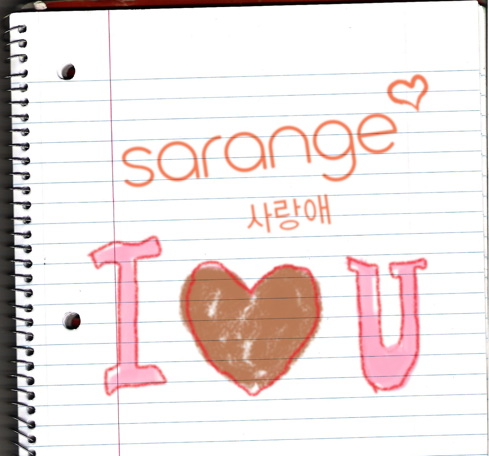 7 Gambar Tulisan Korea I Love You Saranghae GRAFIS MEDIA